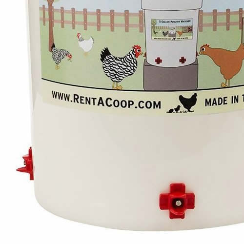 5 Gallon Quail Waterer Bottom